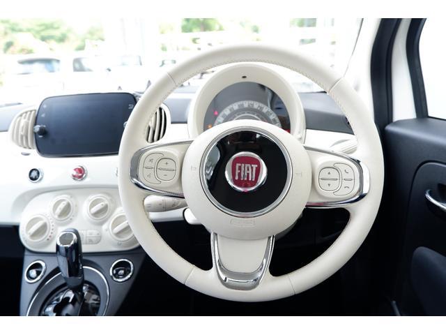 1.2 ポップ 正規認定中古車 新車保証継承 ワンオーナー ETC(10枚目)