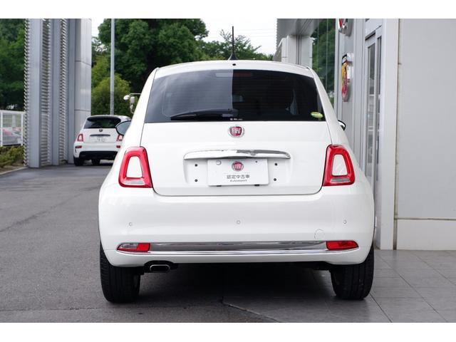 ツインエア ラウンジ 正規認定中古車保証 ワンオーナー ETC(5枚目)