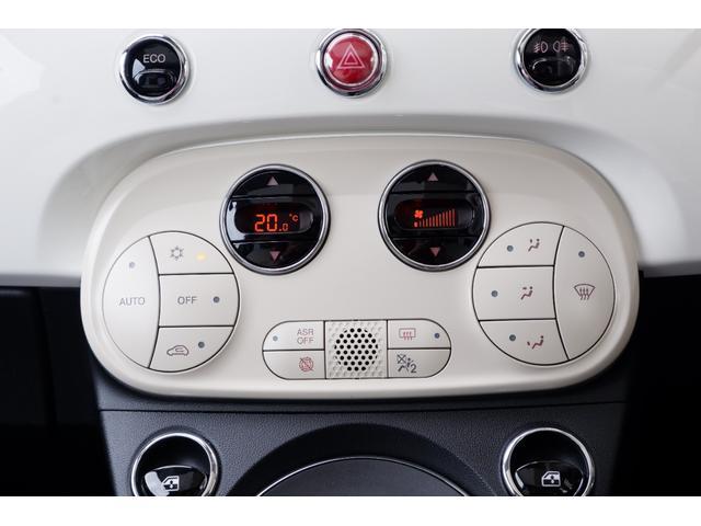 ツインエア ラウンジ 正規認定中古車保証 ワンオーナー ETC(8枚目)
