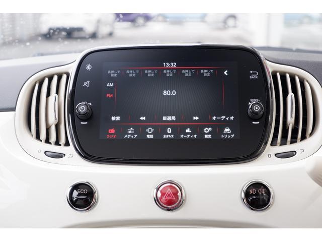 ツインエア ラウンジ 正規認定中古車保証 ワンオーナー ETC(9枚目)