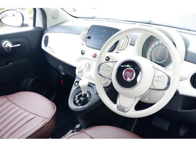 ツインエア ポップ 正規認定中古車 新車保証継承 ワンオーナー アルミホイール ドライブレコーダーETC(3枚目)