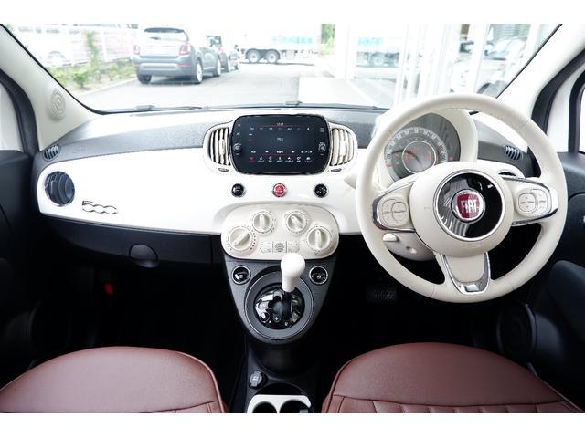 ツインエア ポップ 正規認定中古車 新車保証継承 ワンオーナー アルミホイール ドライブレコーダーETC(6枚目)