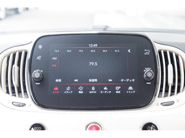 ツインエア ポップ 正規認定中古車 新車保証継承 ワンオーナー アルミホイール ドライブレコーダーETC(9枚目)