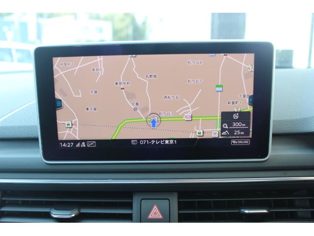 「アウディ」「アウディ A4アバント」「ステーションワゴン」「千葉県」の中古車15