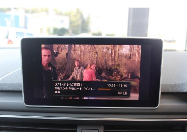 「アウディ」「アウディ A4アバント」「ステーションワゴン」「千葉県」の中古車17