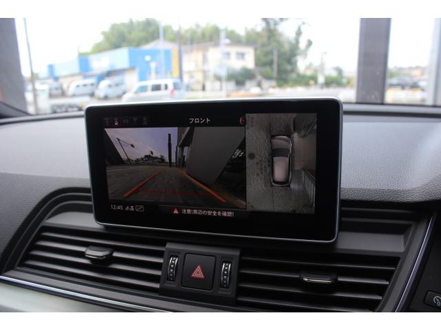 「アウディ」「アウディ Q5」「SUV・クロカン」「千葉県」の中古車9