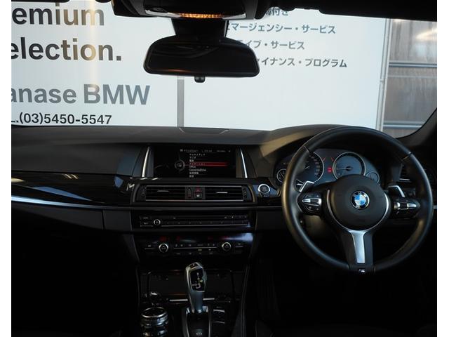 BMW BMW 523i Mスポーツ