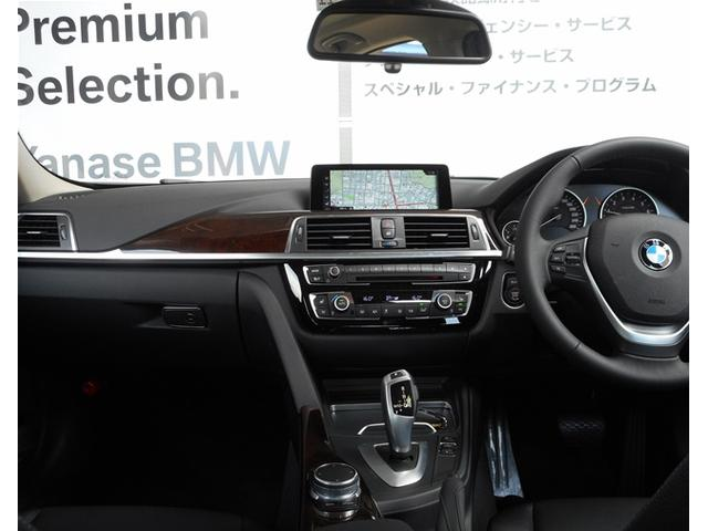 318i ラグジュアリーヤナセデモカー認定中古車(7枚目)