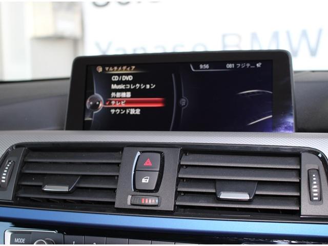 435iカブリオレ Mスポーツ認定中古車 全国1年保証付(12枚目)