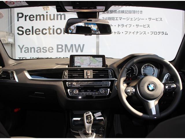 118iエディションシャドー認定中古車全国2年保証距離無制限(10枚目)
