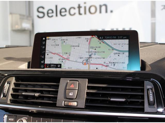 118iエディションシャドー認定中古車全国2年保証距離無制限(15枚目)