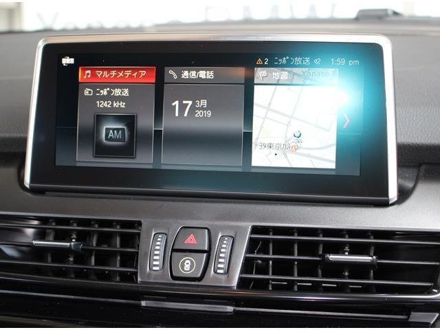 218dアクティブツアラー認定中古車全国2年保証付(13枚目)