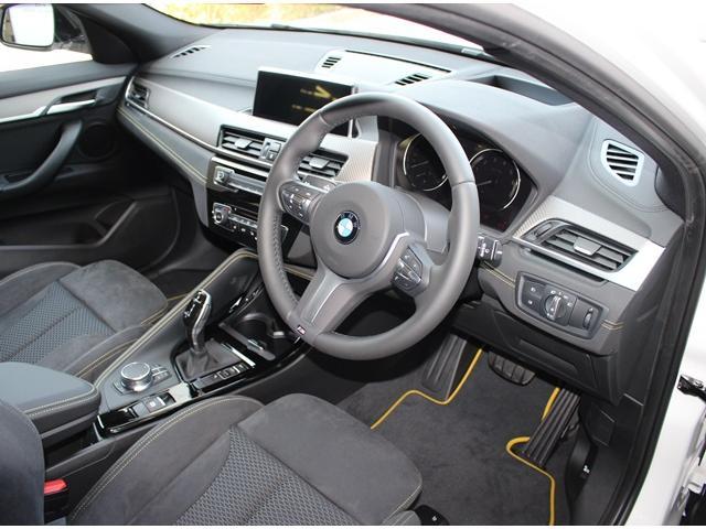 sDrive 18i Mスポーツ認定中古車 登録済み未使用車(2枚目)