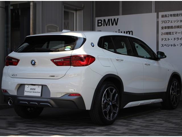 sDrive 18i Mスポーツ認定中古車 登録済み未使用車(6枚目)