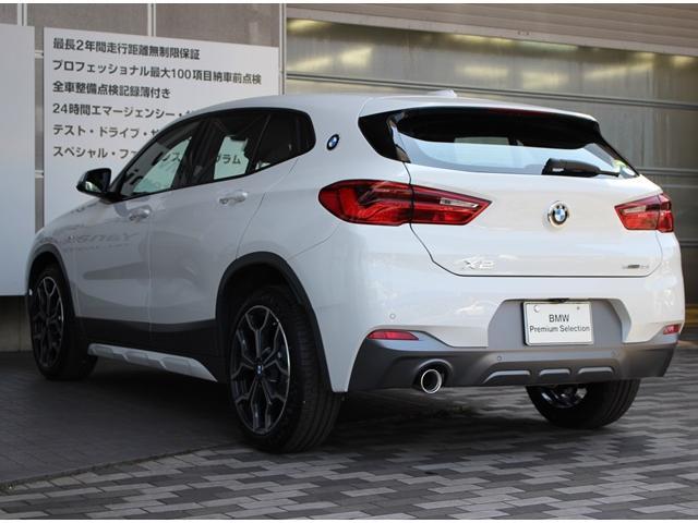 sDrive 18i Mスポーツ認定中古車 登録済み未使用車(7枚目)