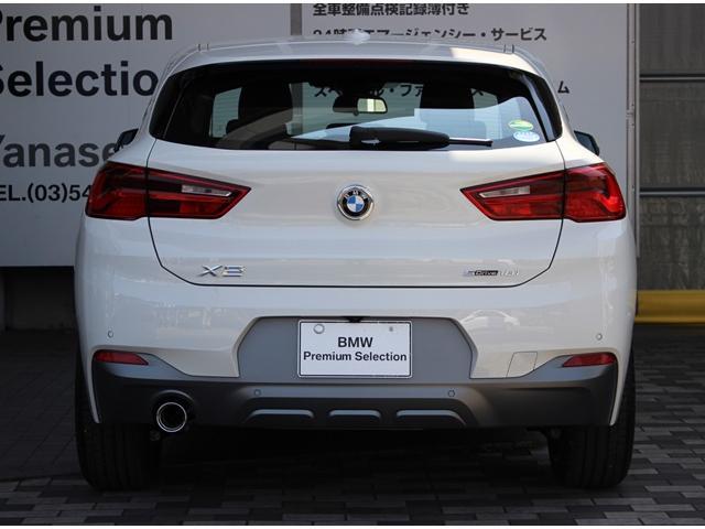 sDrive 18i Mスポーツ認定中古車 登録済み未使用車(8枚目)