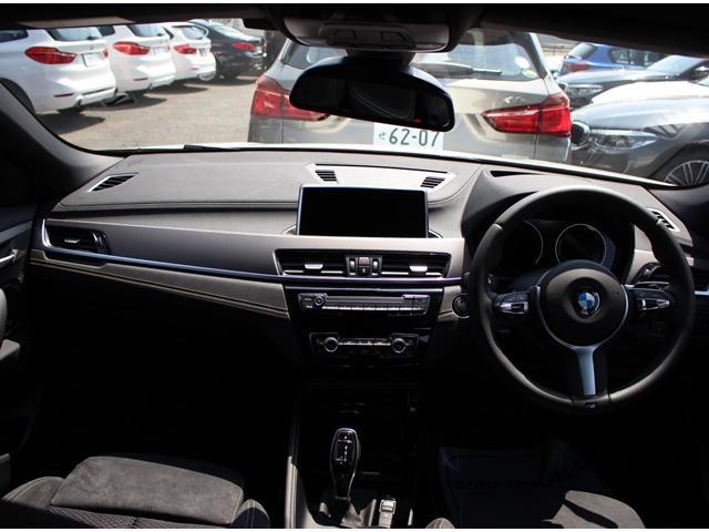 sDrive 18i Mスポーツ認定中古車 登録済み未使用車(9枚目)
