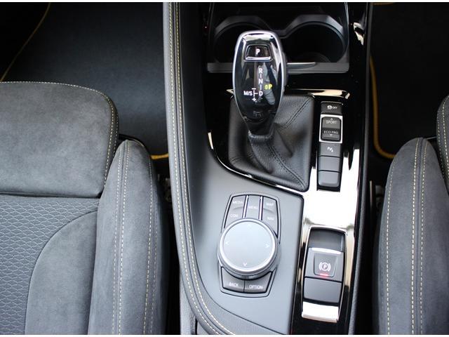 sDrive 18i Mスポーツ認定中古車 登録済み未使用車(11枚目)