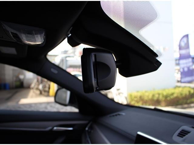 sDrive 18i Mスポーツ認定中古車 登録済み未使用車(15枚目)