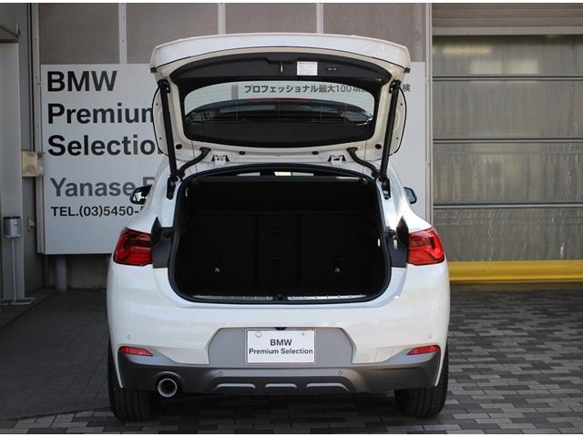 sDrive 18i Mスポーツ認定中古車 登録済み未使用車(18枚目)