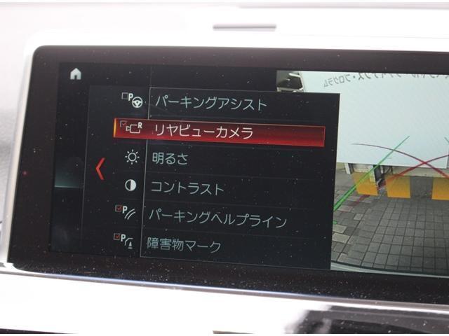 xDrive 18d xライン 弊社デモカー(11枚目)