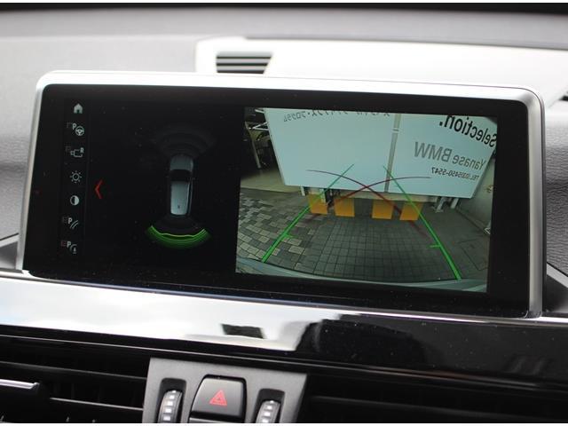xDrive 18d xライン 弊社デモカー(13枚目)
