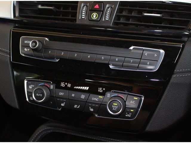xDrive 20i 電子制御フルタイム4WD(12枚目)