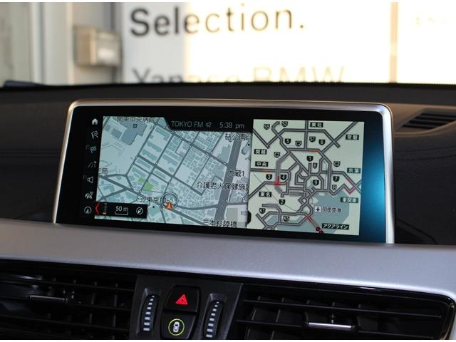 xDrive 20i 電子制御フルタイム4WD(13枚目)