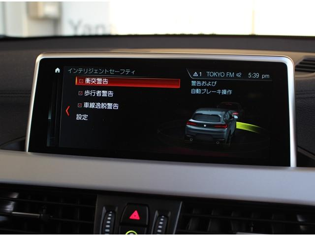 xDrive 20i 電子制御フルタイム4WD(15枚目)
