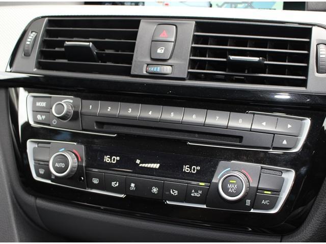 318I ツーリングMスポーツ 認定中古車 車検整備付SR付(12枚目)