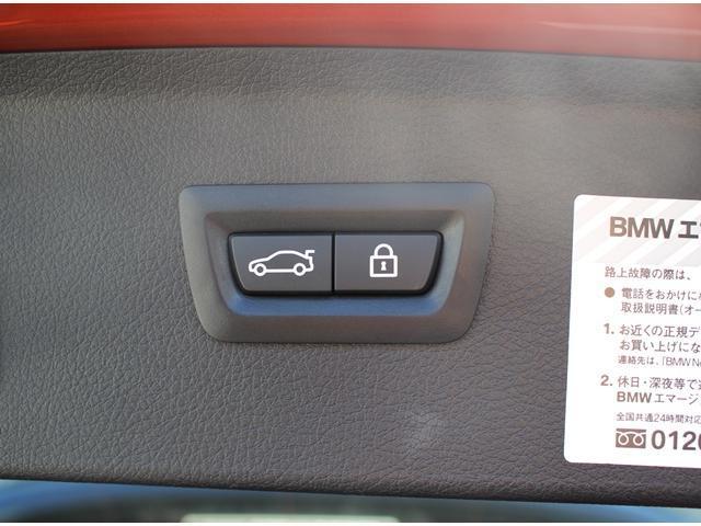 218d xDriveアクティブツアラーMスポーツ弊社社有車(16枚目)