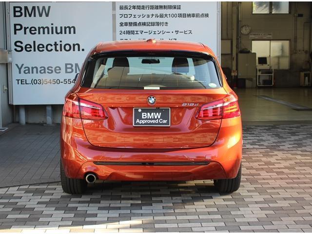 218d xDriveアクティブツアラーMスポーツ弊社社有車(17枚目)