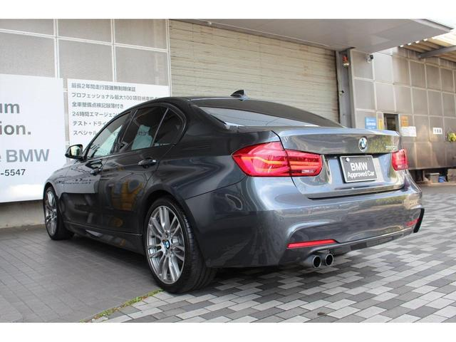 320i Mスポーツ 認定中古車 1年保証 ACC 純正オプション19AW ミネラルグレー M-Sport LCIモデル(9枚目)
