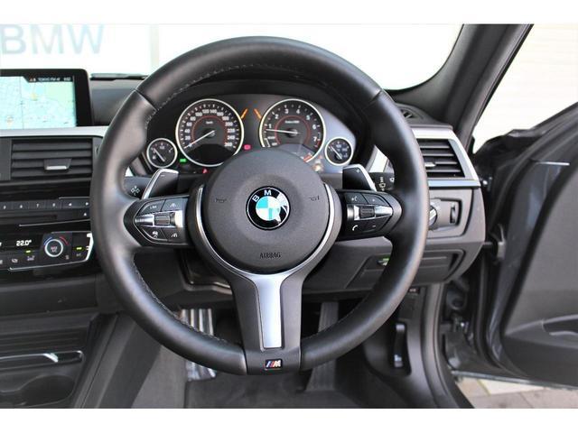 320i Mスポーツ 認定中古車 1年保証 ACC 純正オプション19AW ミネラルグレー M-Sport LCIモデル(16枚目)