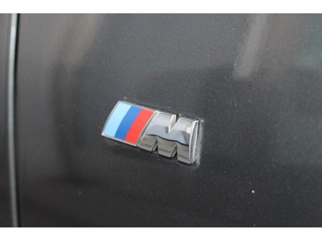 320i Mスポーツ 認定中古車 1年保証 ACC 純正オプション19AW ミネラルグレー M-Sport LCIモデル(22枚目)