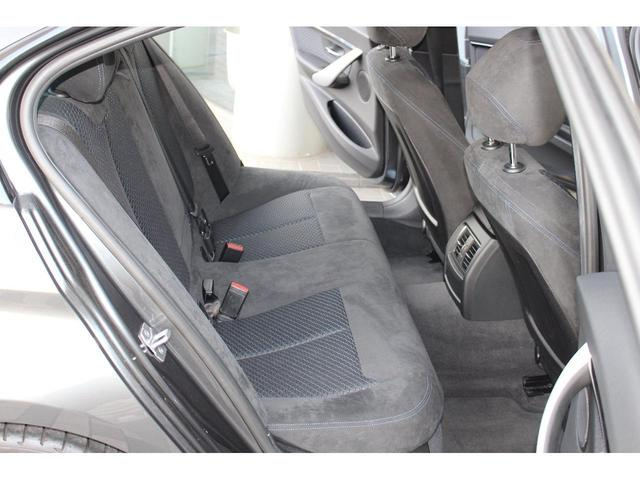 320i Mスポーツ 認定中古車 1年保証 ACC 純正オプション19AW ミネラルグレー M-Sport LCIモデル(27枚目)