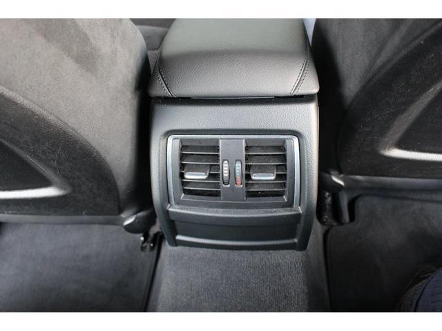 320i Mスポーツ 認定中古車 1年保証 ACC 純正オプション19AW ミネラルグレー M-Sport LCIモデル(28枚目)
