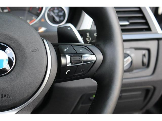 320i Mスポーツ 認定中古車 1年保証 ACC 純正オプション19AW ミネラルグレー M-Sport LCIモデル(30枚目)