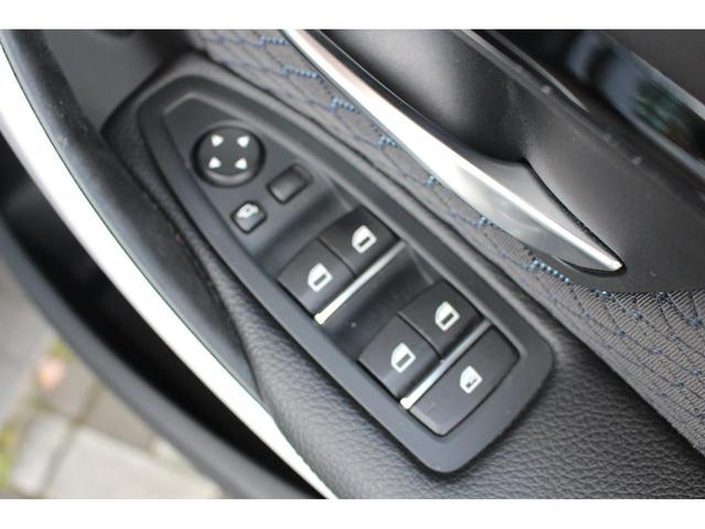 320i Mスポーツ 認定中古車 1年保証 ACC 純正オプション19AW ミネラルグレー M-Sport LCIモデル(31枚目)