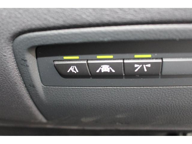 320i Mスポーツ 認定中古車 1年保証 ACC 純正オプション19AW ミネラルグレー M-Sport LCIモデル(33枚目)