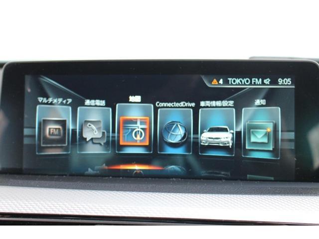 320i Mスポーツ 認定中古車 1年保証 ACC 純正オプション19AW ミネラルグレー M-Sport LCIモデル(36枚目)