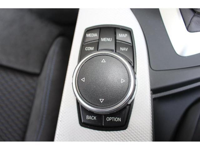 320i Mスポーツ 認定中古車 1年保証 ACC 純正オプション19AW ミネラルグレー M-Sport LCIモデル(37枚目)
