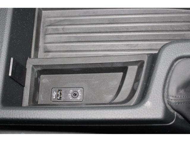 320i Mスポーツ 認定中古車 1年保証 ACC 純正オプション19AW ミネラルグレー M-Sport LCIモデル(38枚目)
