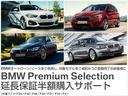 BMW BMW 218dアクティブツアラー Mスポーツ