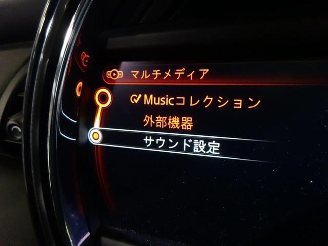 ワン ナビPac クールPac(10枚目)
