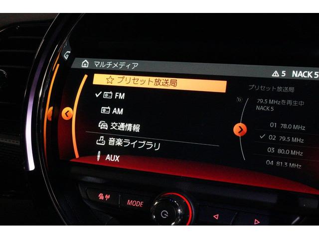 「MINI」「MINI」「ステーションワゴン」「東京都」の中古車36
