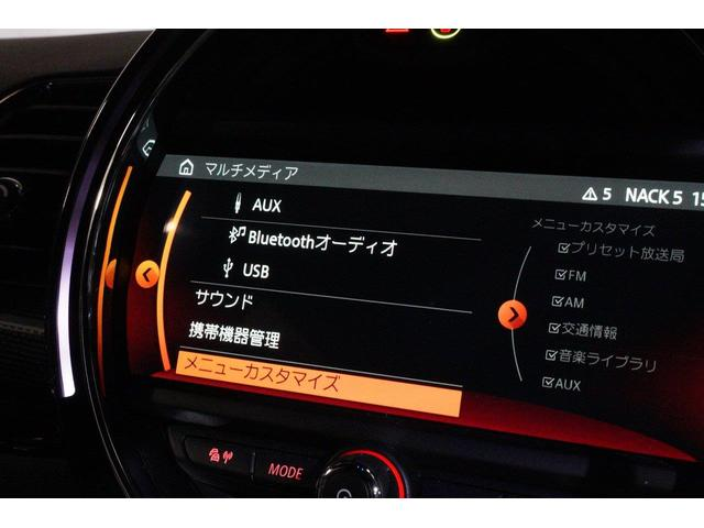 「MINI」「MINI」「ステーションワゴン」「東京都」の中古車37