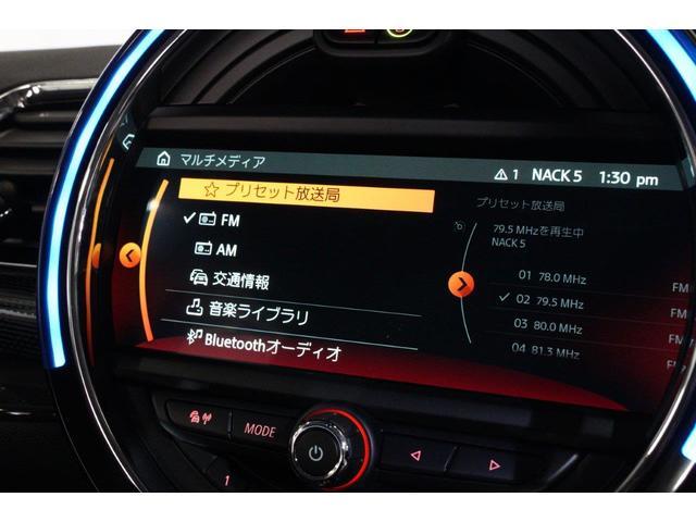 「MINI」「MINI」「ステーションワゴン」「東京都」の中古車33