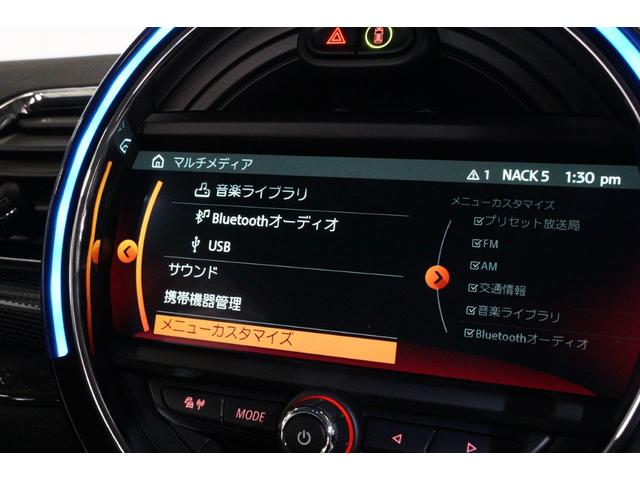 「MINI」「MINI」「ステーションワゴン」「東京都」の中古車34
