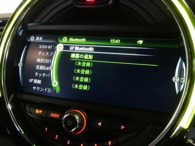 クーパーS クラブマン HDDナビ LEDライト(11枚目)